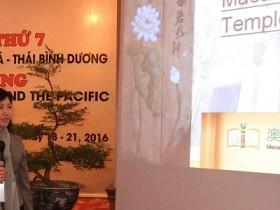 文獻信息學會越南參與會議引介 功德林文獻列世界記憶名錄